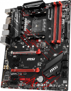 MSI Performance Gaming AMD Ryzen 2nd and 3rd Generation Crossfire